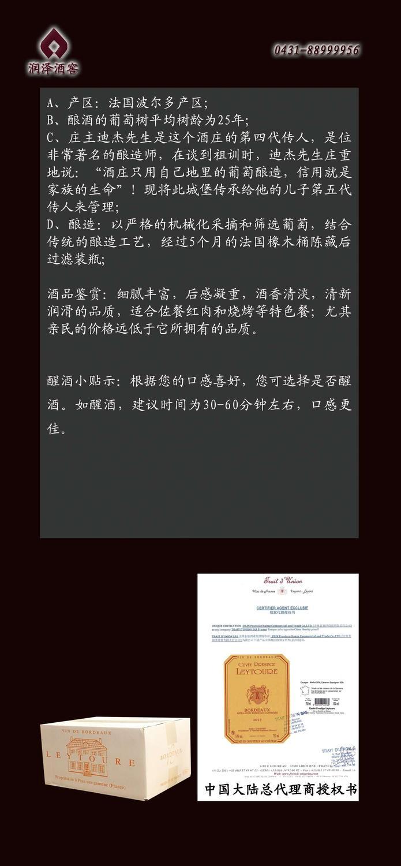 樂怡圖反面出血.jpg
