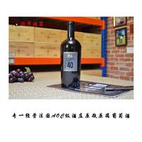 米萨蜜尔酒庄40年陈酿葡萄酒 Maury MA40 ans d age