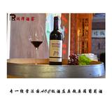 德尔酒庄干红葡萄酒 CHATEAU PONTET BEL AIR
