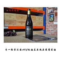 米萨蜜尔酒庄精致干红葡萄酒 ?Cotes Du Roussillon Origine
