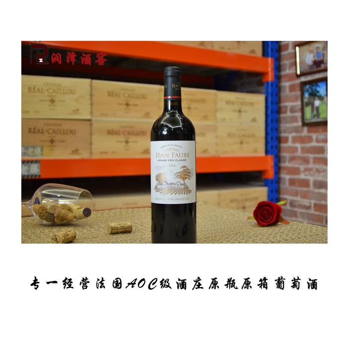 冉富庄园列级酒庄干红葡萄酒 CHATEAU JEAN FAURE