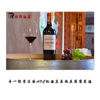 玛歌润威中级庄干红葡萄酒(CHATEAU ?MONGRAVEY)