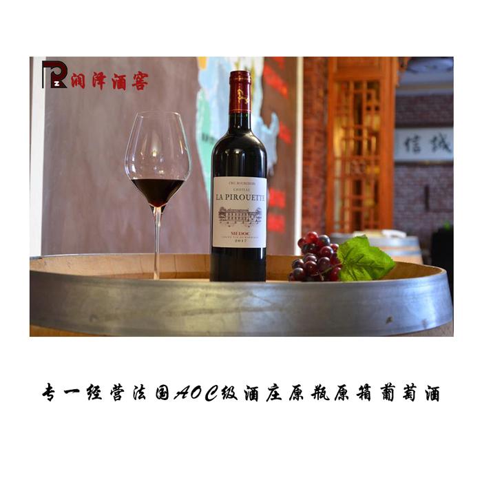 皮诺特中级庄干红葡萄酒 CHATEAU LA PIROUETTE