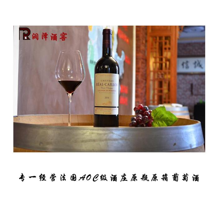 老庄园城堡60年老藤干红葡萄酒(CHATEAU ?REAL ?CAILLOU)