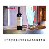 拉赫德城堡干红葡萄酒(CHATEAU LA TRUFFE POMEROL)